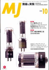 Mj1999103