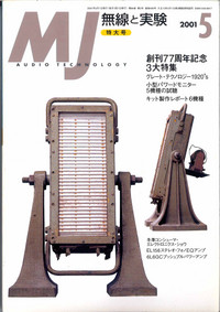 Mj200155